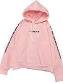 preiswerte Damen Kapuzenpullover & Sweatshirts-Damen Langarm Kapuzenpullover - Buchstabe / einfarbig mit Kapuze