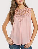זול חולצה-חולצת נשים - צוואר בצבע מלא