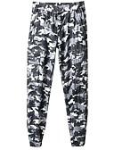 cheap Men's Pants & Shorts-Men's Military Harem Pants - Camouflage