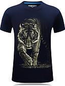 お買い得  メンズTシャツ&タンクトップ-男性用 プラスサイズ Tシャツ ヴィンテージ ラウンドネック スリム 動物 コットン ブルー XXXXL / 半袖