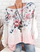 tanie T-shirt-T-shirt Damskie Wyjściowe Szczupła - Kwiaty
