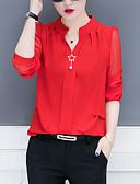 baratos Moletons com Capuz e Sem Capuz Femininos-Mulheres Camiseta / Blusa Negócio / Básico Com Miçangas, Sólido