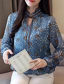 ieftine Romantic Lace-Pentru femei Bluză De Bază - Floral