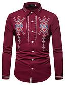 tanie Męskie koszule-Koszula Męskie Biznes / Podstawowy, Nadruk Kolorowy blok