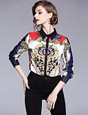 tanie Dwuczęściowe komplety damskie-Koszula Damskie Aktywny / Moda miejska, Nadruk Geometric Shape