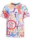 abordables Camisetas y Tops de Hombre-Hombre Algodón Camiseta, Escote Redondo Un Color / Geométrico / Manga Corta