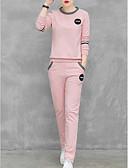 cheap Women's Two Piece Sets-Women's Set - Color Block Pant