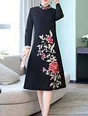 olcso Print Dresses-Női Vékony Nadrág Magas derék Fekete / Állógallér