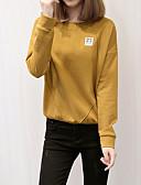 povoljno Ženski dvodijelni kostimi-ženska jakna s dugim rukavima - pismo / geometrijski okrugli vrat
