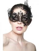 Χαμηλού Κόστους Γαμήλιες Εσάρπες-Πριγκίπισσα Ενετική μάσκα Μάσκα μάσκας Γυναικεία Ενηλίκων Halloween Χριστούγεννα Halloween Μασκάρεμα Γιορτές / Διακοπές Στολές Μπλε / Χρυσαφί / Σκούρο πράσινο Πλέγμα / Plaid Μεταλλικό Τελείωμα
