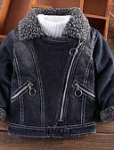povoljno Jakne i kaputi za dječake-Djeca Dječaci Osnovni Dnevno Jednobojni Dugih rukava Normalne dužine Pamuk Jakna i kaput Crn