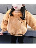 povoljno Vanjska odjeća za bebe-Dijete Djevojčice Osnovni Dnevno Jednobojni Dugih rukava Normalne dužine Pamuk / Poliester Pernata i pamučna podstava Blushing Pink 100