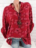 povoljno Bluza-Veći konfekcijski brojevi Bluza Žene - Osnovni Dnevno Pamuk Cvjetni print Kragna košulje Širok kroj