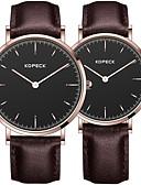 povoljno Kvarcni satovi-Kopeck Par je Ručni satovi s mehanizmom za navijanje digitalni sat Japanski Japanski kvarc odgovarajući Njegova i Njezina Prava koža Crna / Smeđa / Čokolada 30 m Vodootpornost New Design Casual sat