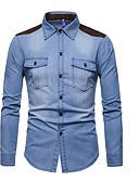 お買い得  メンズTシャツ&タンクトップ-男性用 シャツ ベーシック ソリッド コットン ブルー XL / 長袖