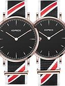 povoljno Kvarcni satovi-Kopeck Par je Ručni satovi s mehanizmom za navijanje digitalni sat Japanski Japanski kvarc odgovarajući Njegova i Njezina Najlon Crna / Siva / Svijetlo plava 30 m Vodootpornost Casual sat Lijep Analog