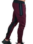 お買い得  メンズTシャツ&タンクトップ-男性用 コットン スウェットパンツ パンツ - ソリッド ブラック
