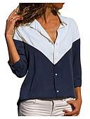 hesapli Gömlek-Kadın's Gömlek Yaka İnce - Gömlek Zıt Renkler, Zıt Renkli Şık & Modern Koyu Mavi