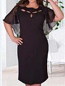 זול שמלות במידות גדולות-עד הברך אחיד - שמלה שיפון בגדי ריקוד נשים