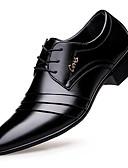cheap Pocket Watches-Men's Comfort Shoes PU(Polyurethane) Spring Oxfords Black