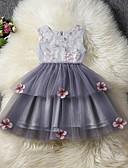 hesapli Elbiseler-Toddler Genç Kız sevimli Stil Tatil Solid Kolsuz Diz-boyu Polyester Elbise Beyaz