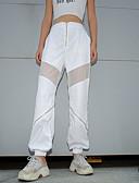 abordables Camisetas y Tops de Hombre-Mujer Chic de Calle Chinos Pantalones - Un Color Blanco