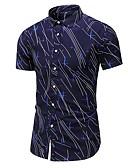 hesapli Erkek Gömlekleri-Erkek Pamuklu Klasik Yaka İnce - Gömlek Desen, Geometrik Büyük Bedenler Beyaz