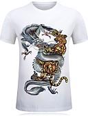 preiswerte Kleider in Übergröße-Herrn Tier Baumwolle T-shirt, Rundhalsausschnitt Druck Weiß XXXXL
