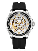 cheap Square & RectangularWatches-Men's Dress Watch Quartz Silicone Black Hollow Engraving Shock Resistant Cool Analog Luxury Skull - Blue Golden+Black Gold / Silver / Black One Year Battery Life