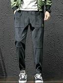 levne Pánské košile-Pánské Šik ven Kalhoty chinos Kalhoty - Jednobarevné Černá Šedá Světle hnědá XXL XXXL XXXXL