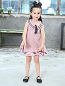 halpa Tyttöjen mekot-Lapset Tyttöjen söpö tyyli dusty Rose Raidoitettu Hihaton Reisipituinen Mekko Harmaa