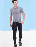 levne Pánské kalhoty a kraťasy-Pánské Základní EU / US velikost Štíhlý Kalhoty chinos Kalhoty - Jednobarevné Bílá Černá Šedá XL XXL XXXL