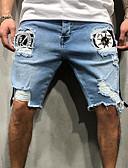 Недорогие Мужские брюки и шорты-Муж. Классический Размер ЕС / США Чино / Шорты Брюки - Однотонный С прорезями Синий Черный XL XXL XXXL