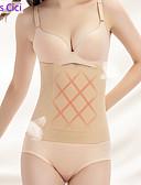 זול מחוכים ובוסטייה-בגדי ריקוד נשים מבוקעים מחוך מתחת לחזה - אחיד / פסיפס, בקרת בטן שחור בז' M XL XXXL