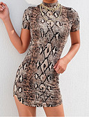 povoljno Haljine za NG-Žene Elegantno Korice Haljina Leopard Mini