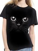 hesapli Tişört-Kadın's Pamuklu İnce - Tişört Desen, 3D / Karton Temel Dışarı Çıkma Beyaz
