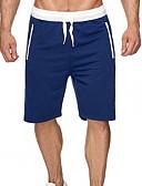 Недорогие Мужские брюки и шорты-Муж. Классический Тонкие Шорты Брюки - Однотонный Черный Темно-серый Серый L XL XXL
