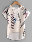 billige Bluser-T-skjorte Dame - Grafisk Hvit