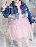 povoljno Kompletići za djevojčice-Djeca Dijete koje je tek prohodalo Djevojčice Aktivan Sofisticirano Žakard Mašna Više slojeva Mrežica Dugih rukava Kratka Kratak Pamuk Komplet odjeće Blushing Pink / Vezeno