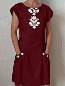 זול שמלות נשים-עד הברך אחיד - שמלה סווינג בגדי ריקוד נשים