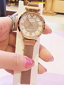 זול שעונים קוורץ-בגדי ריקוד נשים פלדת אל חלד קוורץ יפני מתכת אל חלד עמיד במים מגניב אנלוגי קלסי - זהב לבן