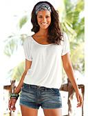 hesapli Takımlar-Kadın's Salaş - Tişört Haç Desenli, Solid Temel Beyaz