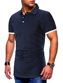 """זול חולצות פולו לגברים-קולור בלוק צווארון חולצה בסיסי האיחוד האירופי / ארה""""ב גודל כותנה, Polo - בגדי ריקוד גברים טלאים יין / שרוולים קצרים"""