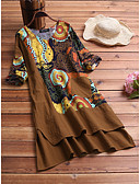 hesapli Mini Elbiseler-Kadın's Vintage Çin Stili Kombinezon Elbise - Solid Çiçekli, Kırk Yama Desen Diz üstü