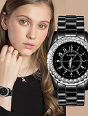זול שעונים קוורץ-בגדי ריקוד נשים קווארץ אופנתי שחור לבן קרמי קווארץ לבן שחור שעונים יום יומיים יחידה 1 אנלוגי שנה אחת חיי סוללה / מתכת אל חלד