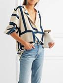 billige Skjorter til damer-Skjorte Dame - Stripet Hvit