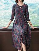 Недорогие Платья-Жен. Элегантный стиль Прямое Платье - Геометрический принт, С принтом Средней длины