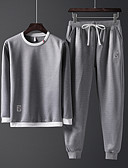 cheap Men's Hoodies & Sweatshirts-Men's Casual Activewear Set - Letter Black US32 / UK32 / EU40