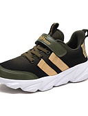 hesapli Büyük Beden Elbiseleri-Genç Erkek PU Atletik Ayakkabılar Büyük Çocuklar (7 yaş +) Rahat Yürüyüş Yeşil / Sarı / Mavi Sonbahar