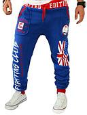 hesapli Erkek Pantolonları ve Şortları-Erkek Temel Eşoğman Altı Pantolon - Çok Renkli Açık Gri Beyaz Havuz US40 / UK40 / EU48 US42 / UK42 / EU50 US44 / UK44 / EU52